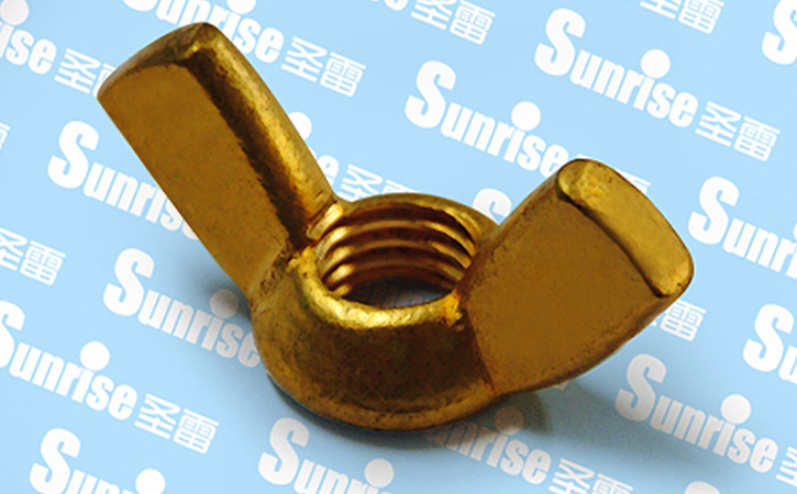 Brass Cold Forged Wing Nut